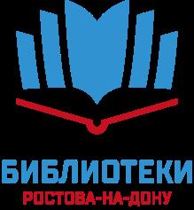 Библиотечно- информационный центр имени И. С. Тургенева